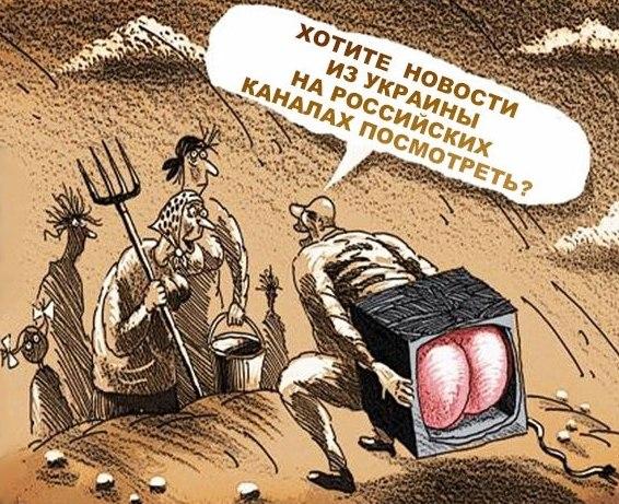 Из-за возгорания кабелей ряд украинских телеканалов работают с перебоями, - НРКУ - Цензор.НЕТ 619