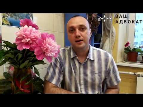 Отзыв Анатолия о трудовом споре