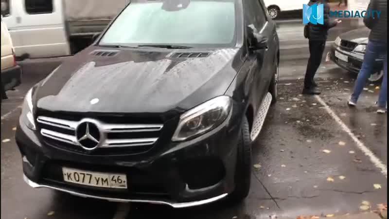 В Курске водитель Merсedes показал, как нужно парковаться
