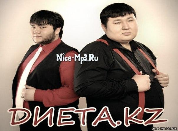 Казахские Песни Новые