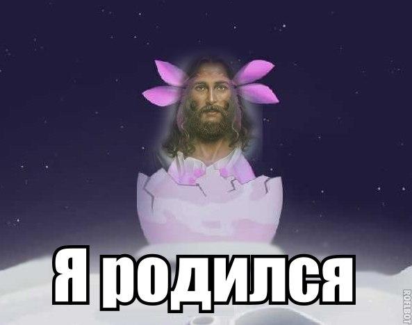MiyiSCNFsco.jpg