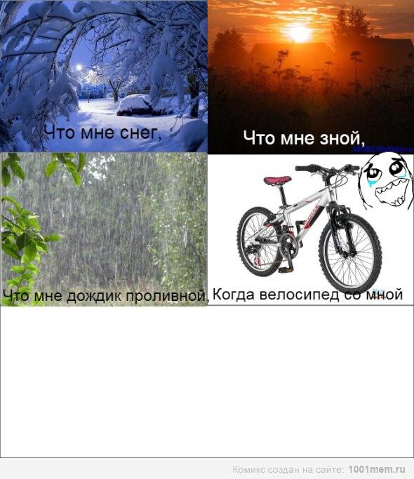 http://cs410921.vk.me/v410921919/8c2f/M3ioGyEiOd8.jpg