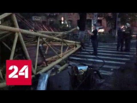 Ураган обесточил Барнаул и уронил кран на загс - Россия 24