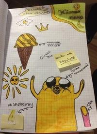 Идеи для личного дневника для девочек 12 лет картинки - 01c3