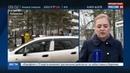 Новости на Россия 24 • Хабаровские живодерки предстали перед судом