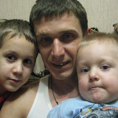 Сергей Халепа, 24 августа 1978, Днепропетровск, id44648233