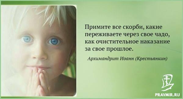 http://cs416116.vk.me/v416116587/9478/wWtNTGnlshE.jpg