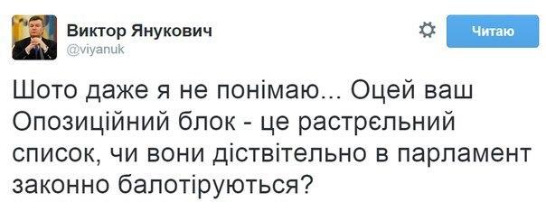 В Раде зарегистрирован законопроект о выходе Украины из СНГ - Цензор.НЕТ 5443