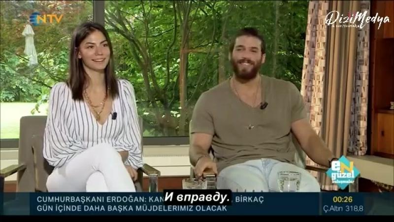 Репортаж Демет и Джана (рус.суб)