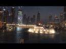 Танцующий фонтан в Дубай-молл