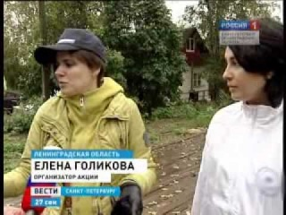 Субботник в Шлиссельбурге /Gorod47.ru/
