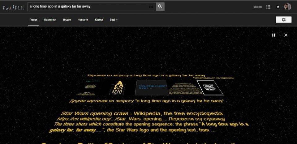 Приколы по Звездным Войнам: Google: a long time ago in a galaxy far far away