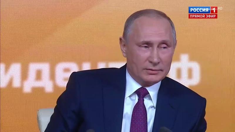 Новости на Россия 24 • Анекдот от Путина: чем кортик полезнее часов