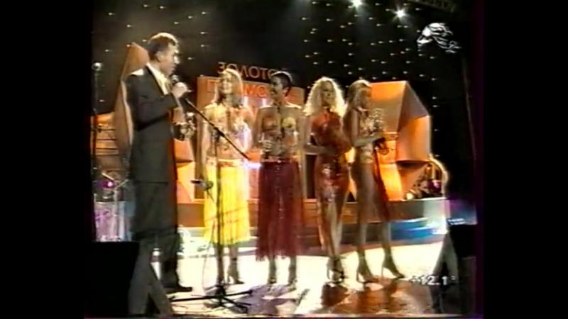 Блестящие - За четыре моря (Золотой Граммофон 2002, г. Санкт-Петербург)