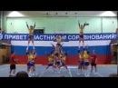 CHERRY cheerleading rsuh team cheer