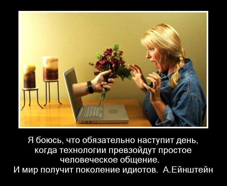 Смотреть тв каналы украины сегодня онлайн бесплатно в прямом эфире Джейкс