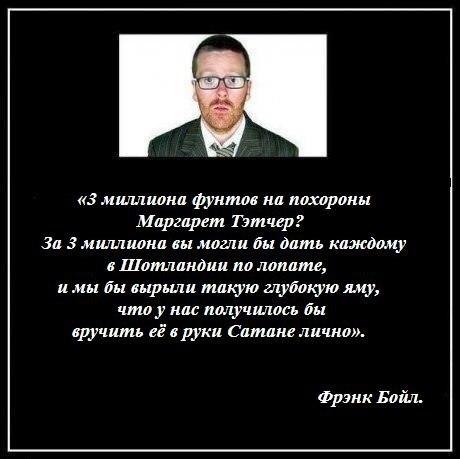 Тридцати бесплатный фотошоп онлайн на русском голове реденько засеяно