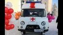 Вести: «Колмар» закупила автомобиль скорой помощи для передачи его Чульманской больнице