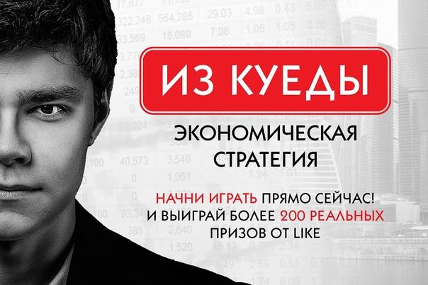 Фото №456274953 со страницы Анатолия Тархова
