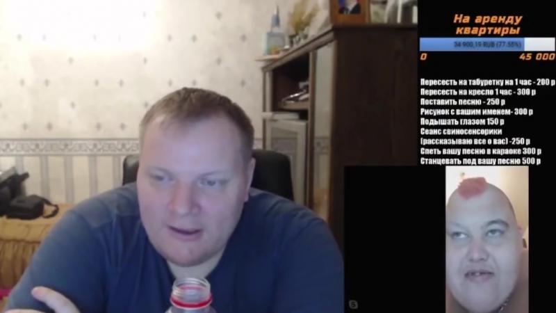 [Нарезка Стрима TV] Михалыч и Гриша перед сном говорят о Митяе и похудении