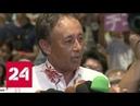 Губернатором Окинавы выбран неудобный для Токио и Вашингтона человек - Россия 24
