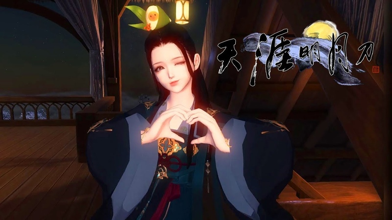 Moonlight Blade Online 天涯明月刀.ol - Duanwu Festival 2019 New Fashion vs Emotes Showcase
