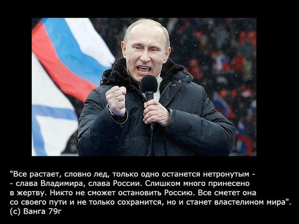 Владимирыча - с Днем!
