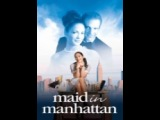 iva Movie Drama maid in manhattan
