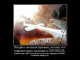 ЕМУ, (БОГ ИИСУС) ПОКАЗАЛ ЧТО БУДЕТ С ЛЮДЬМИ,В СУДНЫЙ ДЕНЬ,ПОКАЙТЕСЬ.