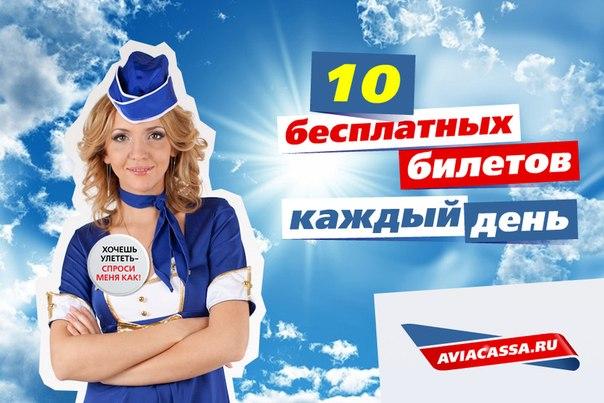 3443 в часы заказать жд билеты москва