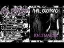 ANAL COCKROACH - Kvltmagyk (Full Album Stream-2018)