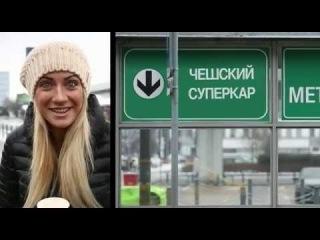 Прага, Чехия. Орел и Решка 5 сезон 3 серия - Прага
