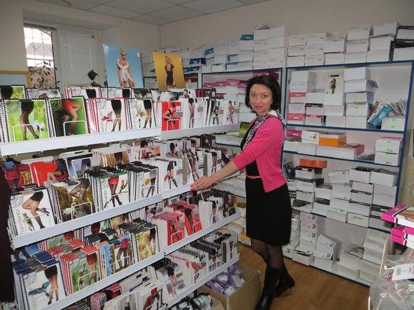 Магазин женского белья в евпатории роликовый массажер тренажеры цена