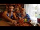Бабуля и Дедуля впервые кушают Роллы и Пиццу