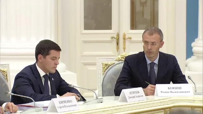 Президент России Владимир Путин встретился с избранными главами регионов.mp4