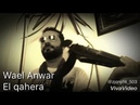El qahera القاهره cover amr diab Mohamed mounir