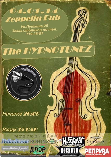 04.01 The HYPNOTUNEZ в Zeppelin pub