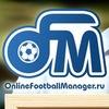 OnlineFootballManager (OFM)