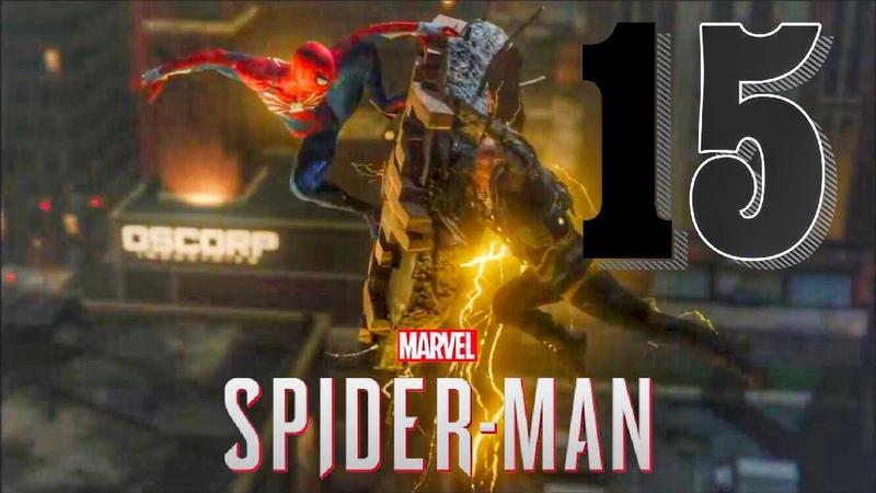 SPIDER MAN [2018] PS4 Прохождение 15: Зловещая шестерка: Электро и Стервятник