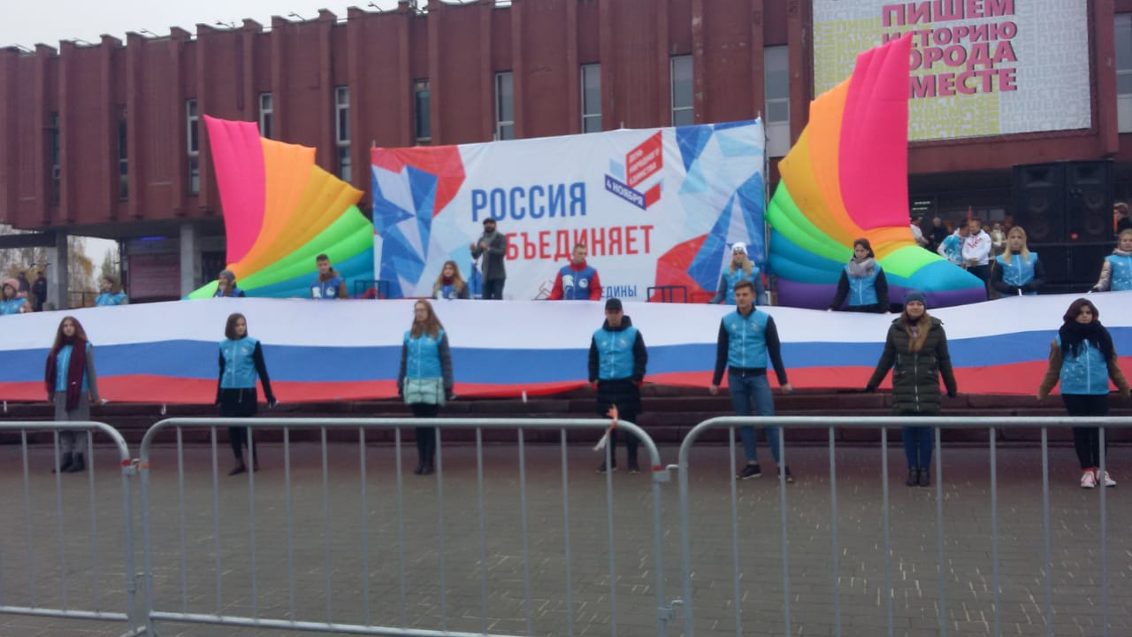 На площади Петра Великого липчане отмечают День народного единства — Изображение 3