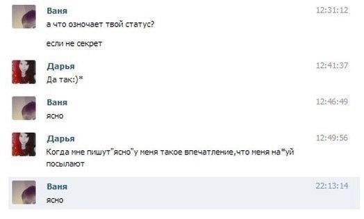 Комментарии)))Часть 2