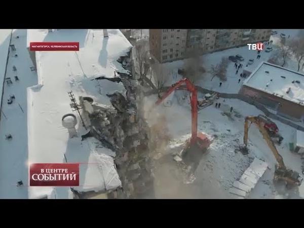 18 01 2019 В центре событий с Анной Прохоровой