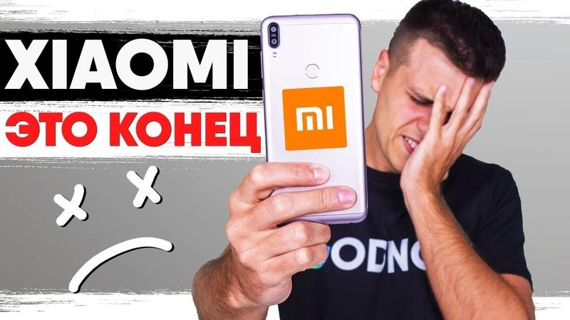 Xiaomi - алчные Ублюдки. Samsung внезапно Удивили и Новые Короли Бюджетников