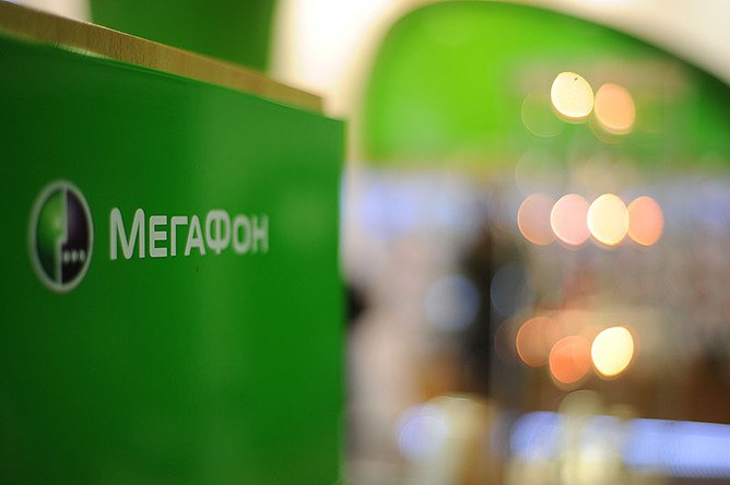 Абоненты «МегаФона» в Ростовской области сократили затраты на связь на 25%