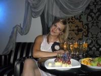 Екатенина Синица, 31 декабря 1983, Челябинск, id68714536