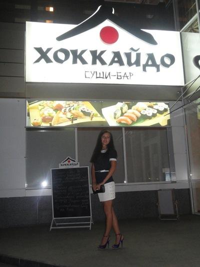 Лена Суслова, 12 декабря , Бердянск, id69591343