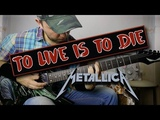 Metallica - To Live is To Die Guitar Cover