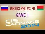 Virtus.pro vs PR g.1 Group A Winners Final CIS Carnage 2014