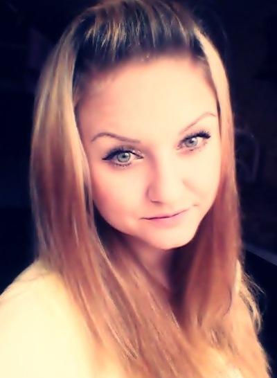 Карина Акрамовская, 8 января 1992, Владивосток, id73953615