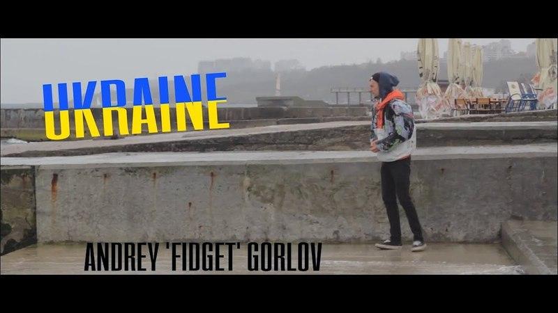 Andrey Gorlov - Parkour Thing